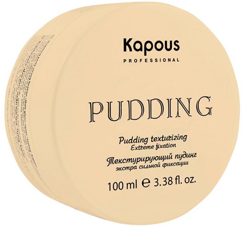 Kapous Professional Pudding Creator Текстурирующий пудинг для укладки волос экстра сильной фиксации, 100 мл kapous professional matt wax матовый воск для укладки волос сильной фиксации 100 мл