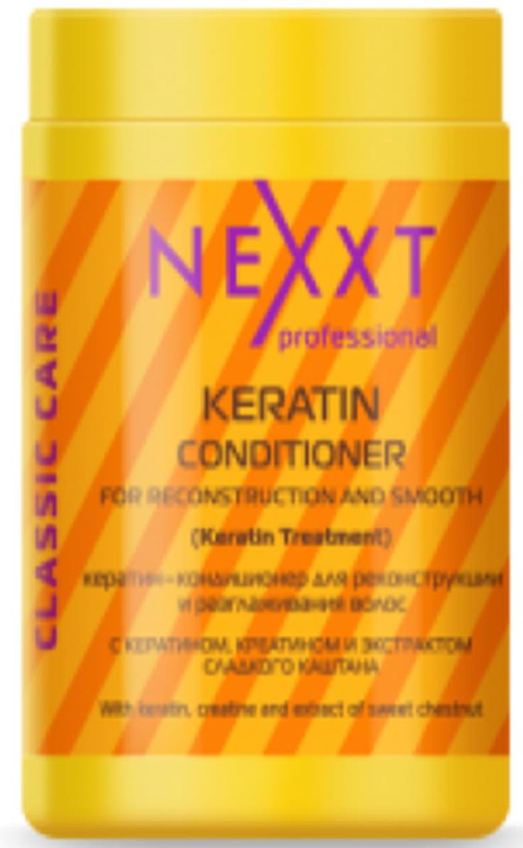Кератин-кондиционер для реконструкции и выпрямления волос Nexxt Professional, 1000 млCL211128Натуральный кератин, содержащийся в препарате заполнит чешуйки волос, интеллектуальная формула препарата позволяет распознавать и заполнять кератином пораженные участки волоса, а протеиновая микропленка окутает волос снаружи, сделав его тяжелым и гладким. Если у вас непослушные, вьющиеся волосы то кератиновая реконструкция волос не только значительно упростит процедуру ежедневной укладки волос, но и сделает ваши волосы шелковистыми, мягкими и блестящими. Экстракт каштана, содержащий белки, жиры, углеводы, клетчатку, золу, ненасыщенные жирные кислоты, витамины, микро и макроэлементы позволяет оживить уставшую луковицу волос и подпитать ее. Является эффективной лечебной процедурой, при которой происходит восстановление не только внешней оболочки волоса – кутикулы, но и его более глубинного слоя – кортекса.