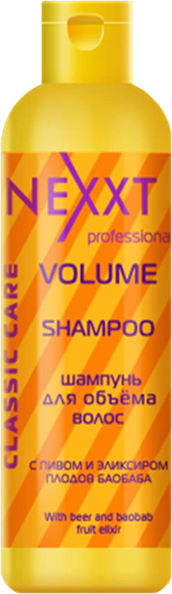 Шампунь для объема волос Nexxt Professional, 250 мл