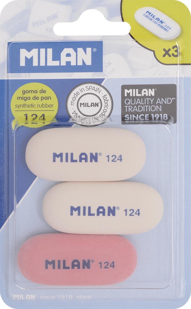Milan Набор ластиков 124 цвет белый красный 3 шт все цены