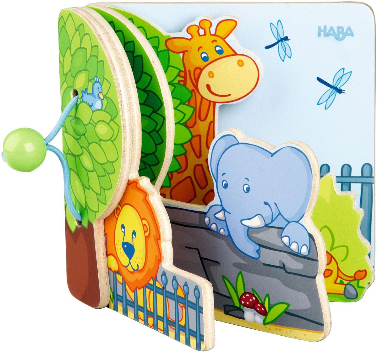 цена на Haba Детская книга Друзья зоопарка