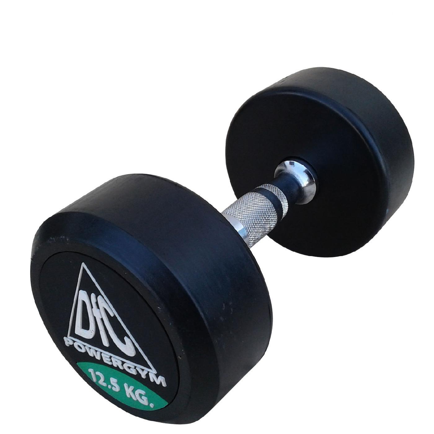 Гантели пара 12.5кг DFC POWERGYM DB002-12.5