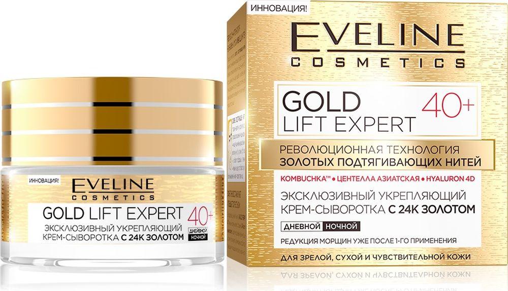 EvelineЭксклюзивный укрепляющий крем-сыворотка с 24к золотом 40+ Gold Lift Expert, 50 мл Eveline Cosmetics