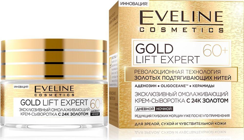 EvelineЭксклюзивный омолаживающий крем-сыворотка с 24к золотом 60+ Gold Lift Expert, 50 мл Eveline Cosmetics
