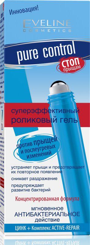 EvelineСупер-эффективный роликовый гель против прыщей и послеугревых изменений Pure control, 15 мл Eveline Cosmetics