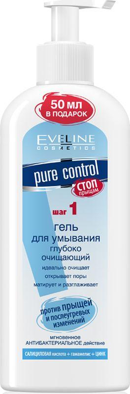 цена Eveline Гель для умывания глубоко очищающий против прыщей и послеугревых изменений Pure control, 200 мл онлайн в 2017 году