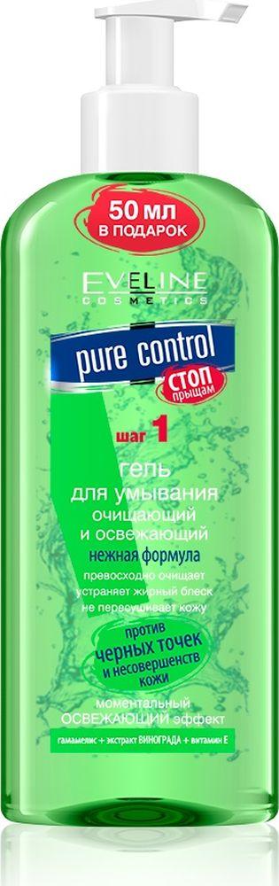 цена Eveline Гель для умывания очищающий и освежающий против черных точек и несовершенств кожи Pure control, 200 мл онлайн в 2017 году