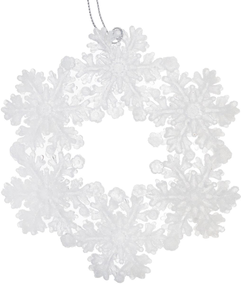 Новогоднее подвесное украшение Magic Time Венок, цвет: белый, диаметр 12,7 см новогоднее подвесное украшение magic time венок цвет белый диаметр 12 7 см