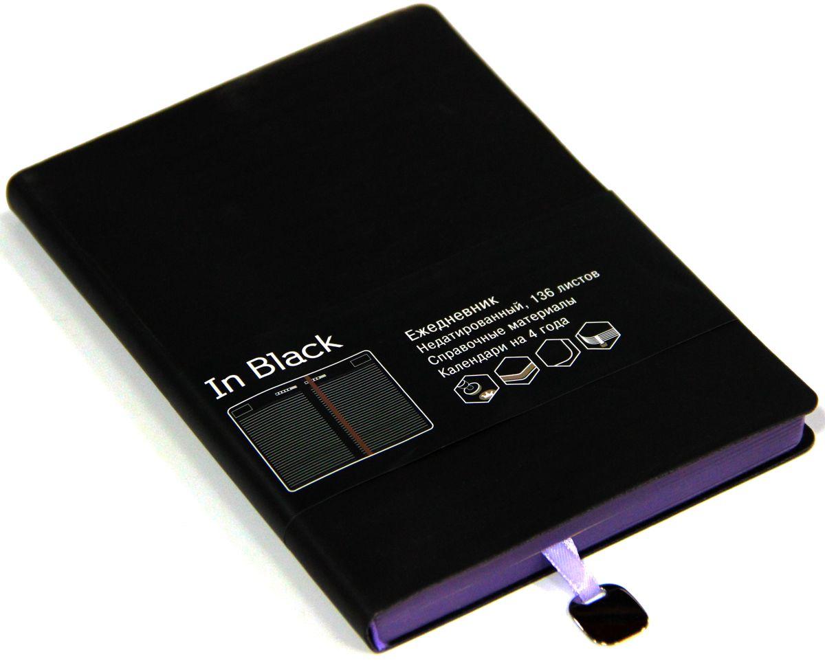 Канц-Эксмо Ежедневник In Black недатированный 136 листов цвет лиловый формат A5 недорого