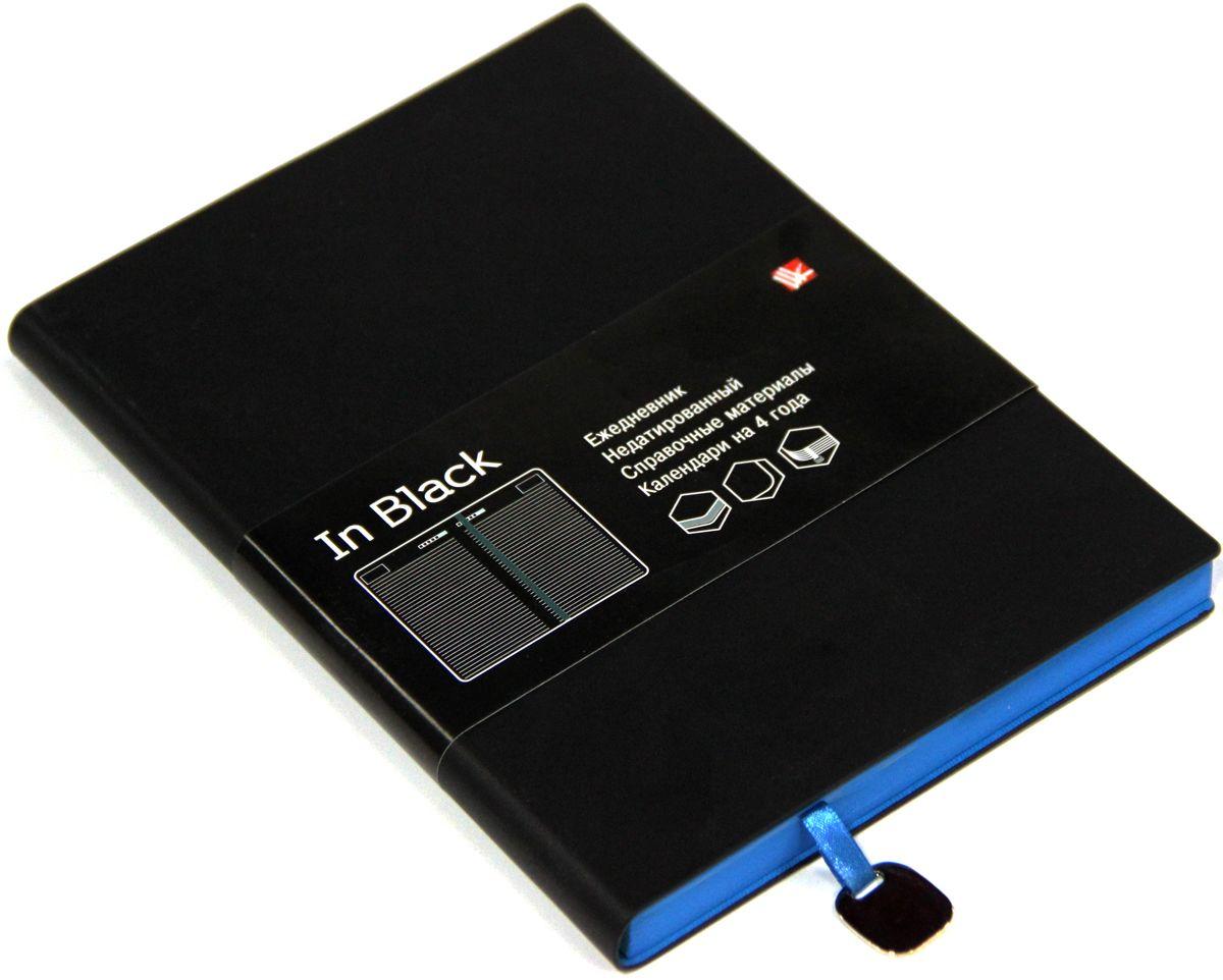Канц-Эксмо Ежедневник In Black недатированный 136 листов цвет голубой формат A5 недорого