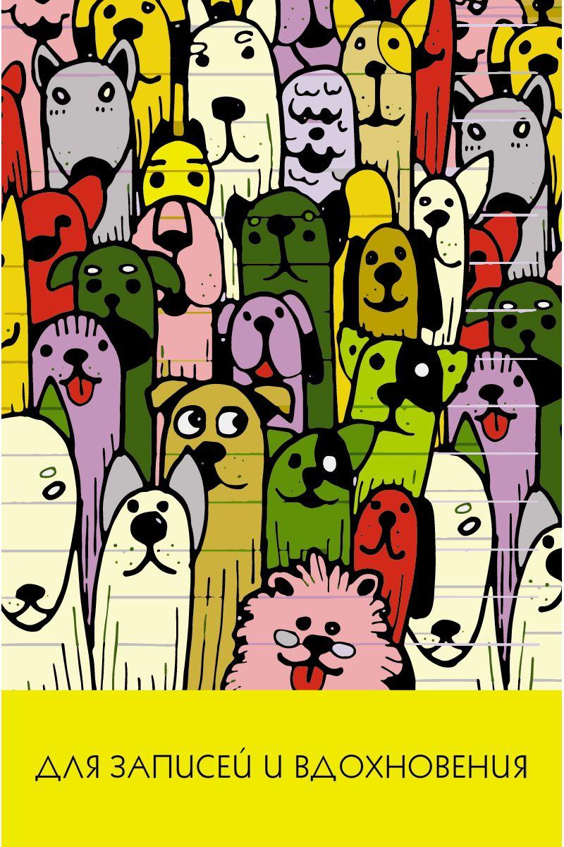 Канц-Эксмо Записная книжка Paper Art Выставка собак в клетку 80 листов формат А5 канц эксмо записная книжка офисный стиль office time 80 листов в клетку
