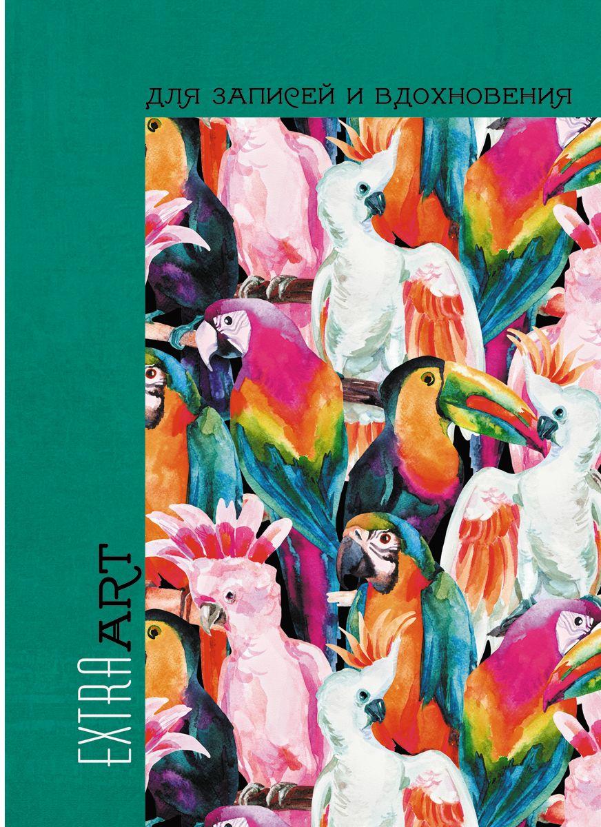 Канц-Эксмо Записная книжка Extra Art Экзотические краски в линейку 96 листов формат А5-