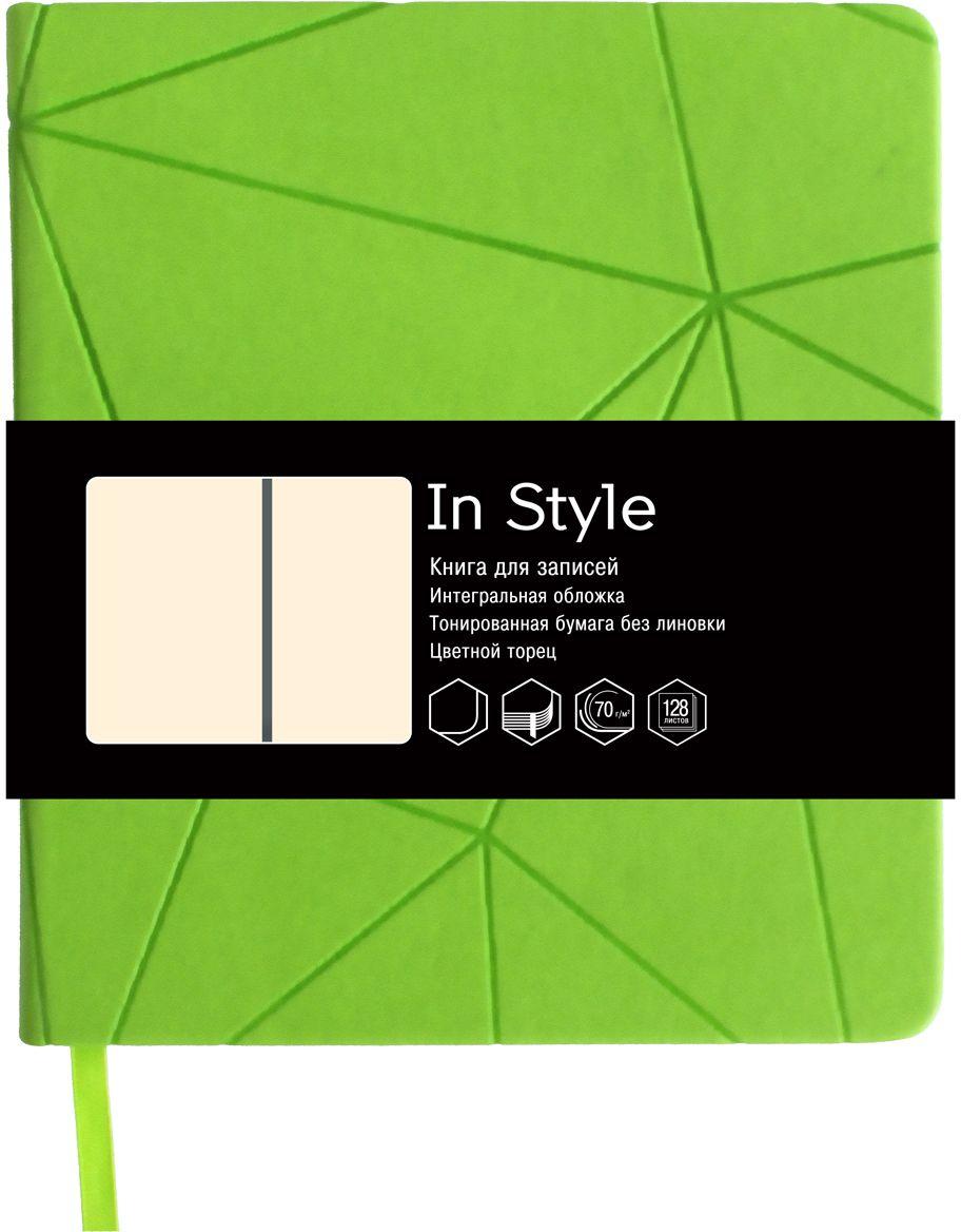 Канц-Эксмо Записная книжка In Style без разметки 128 листов цвет салатовый канц эксмо записная книжка вокруг света очарование праги в клетку 64 листа