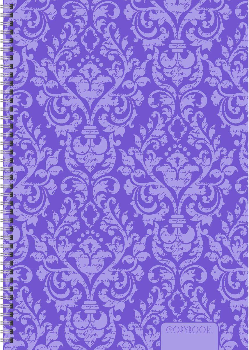 Канц-Эксмо Тетрадь Неоновые узоры 80 листов в клетку цвет фиолетовый формат А4 цена