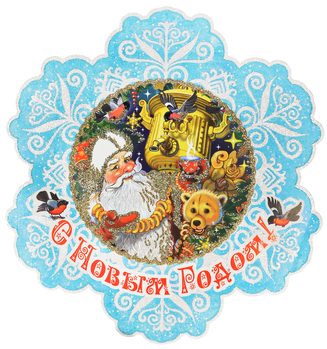 Украшение новогоднее оконное Magic Time Дед мороз с самоваром, двустороннее, 30 х 32 см новогоднее оконное украшение magic time дед мороз и снегурочка 32 x 59 5 см