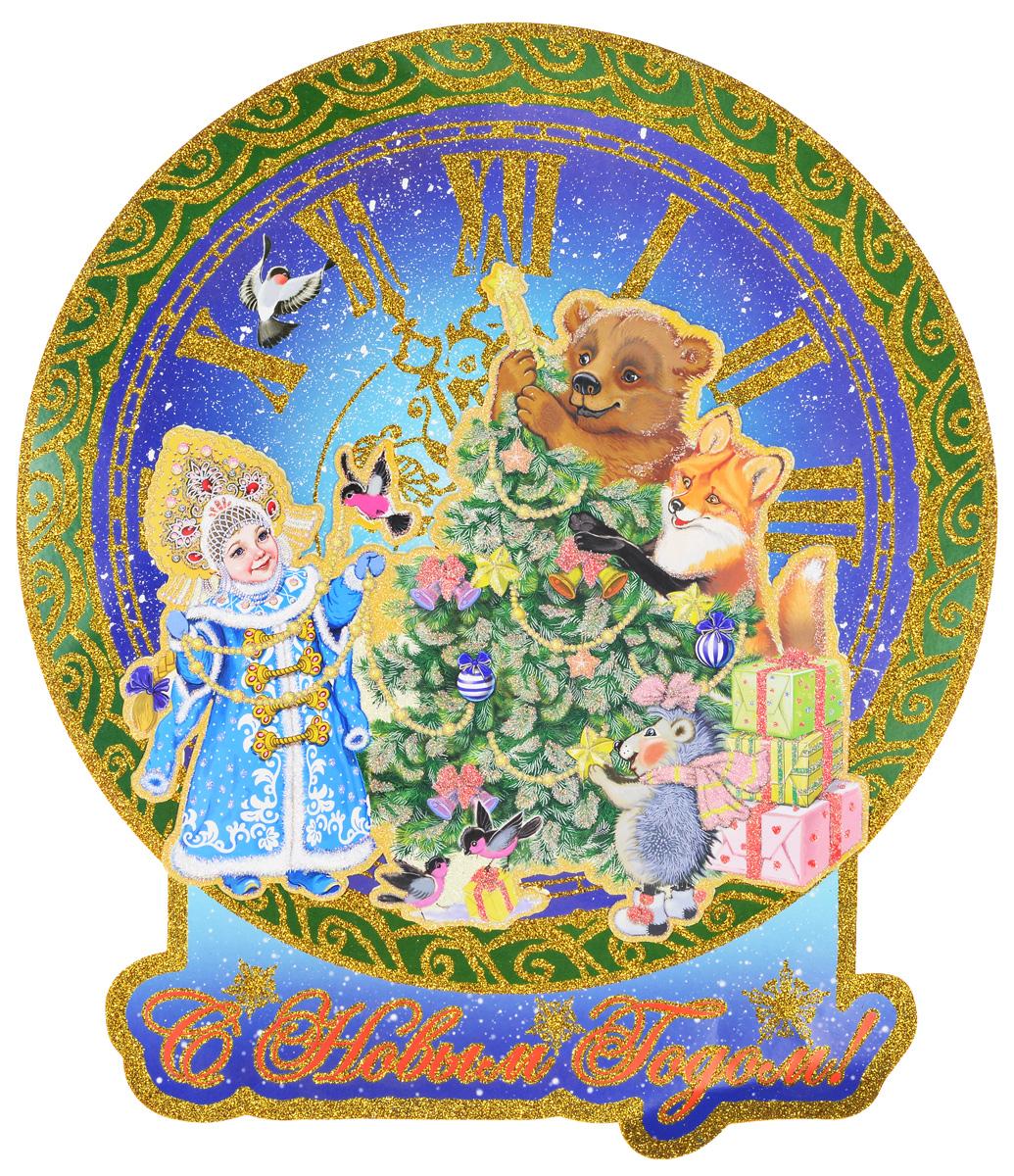 Украшение новогоднее оконное Magic Time Снегурочка и медвежонок, двустороннее, 35 х 41 см украшение для стен и предметов интерьера decoretto а вот и мы двустороннее
