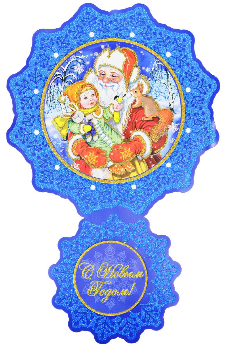 Украшение новогоднее оконное Magic Time Дед Мороз с внучкой, двустороннее, 36 х 56 см новогоднее оконное украшение magic time дед мороз и снегурочка 32 x 59 5 см