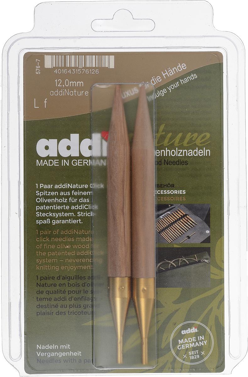 Спицы дополнительные Addi Addi Click Nature, диаметр 12 мм, 2 шт addi 5 5 20 5