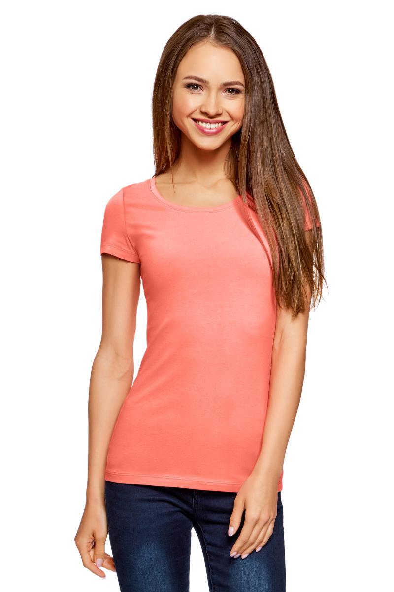 Футболка oodji Ultra футболка женская oodji ultra цвет серо голубой 14707001b 46154 7002n размер xs 42
