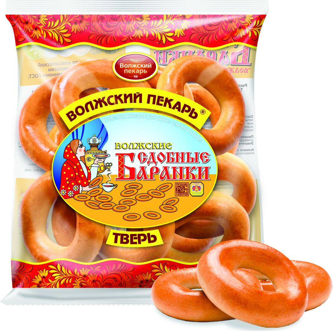 Волжский Пекарь Баранки Волжские, сдобные, 500 г волжский пекарь баранки волжские горчичные 500 г