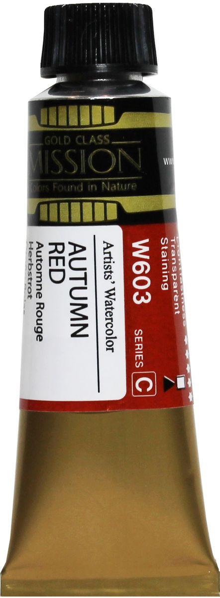 Mijello Акварель Mission Gold W603 Красная осень 15 мл MWC-W603