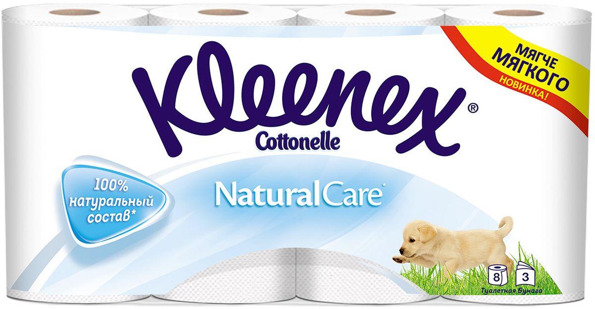 Туалетная бумага Kleenex