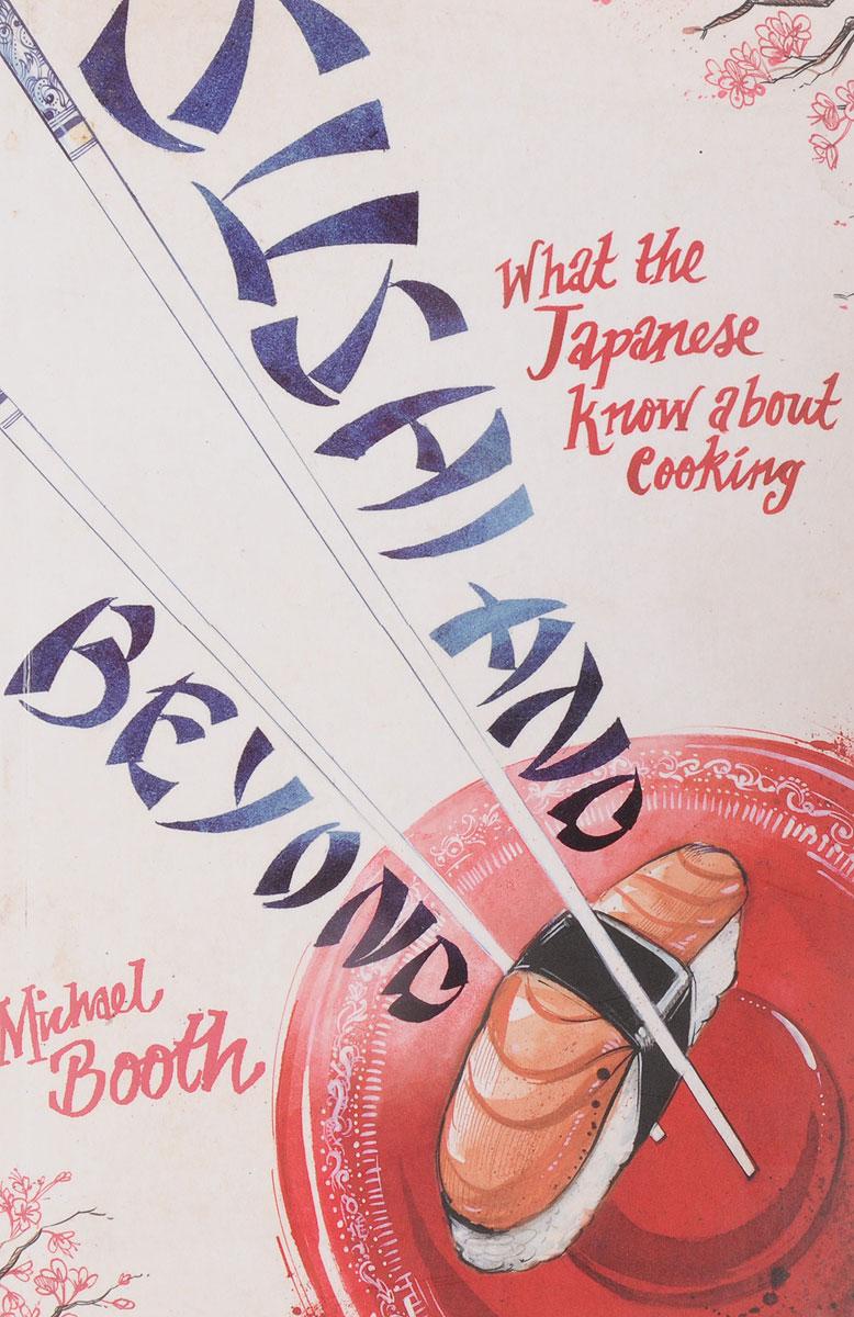 Booth M. Sushi and Beyond booth m sushi and beyond
