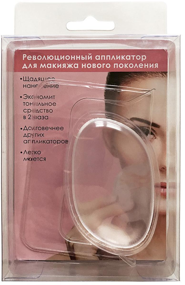 все цены на Clarette Силиконовый спонж для макияжа онлайн
