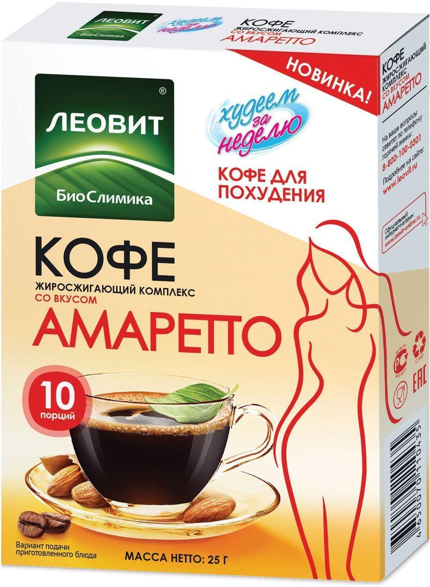 Кофе Леовит Нутрио Для Похудения Отзывы. Кофе для похудения