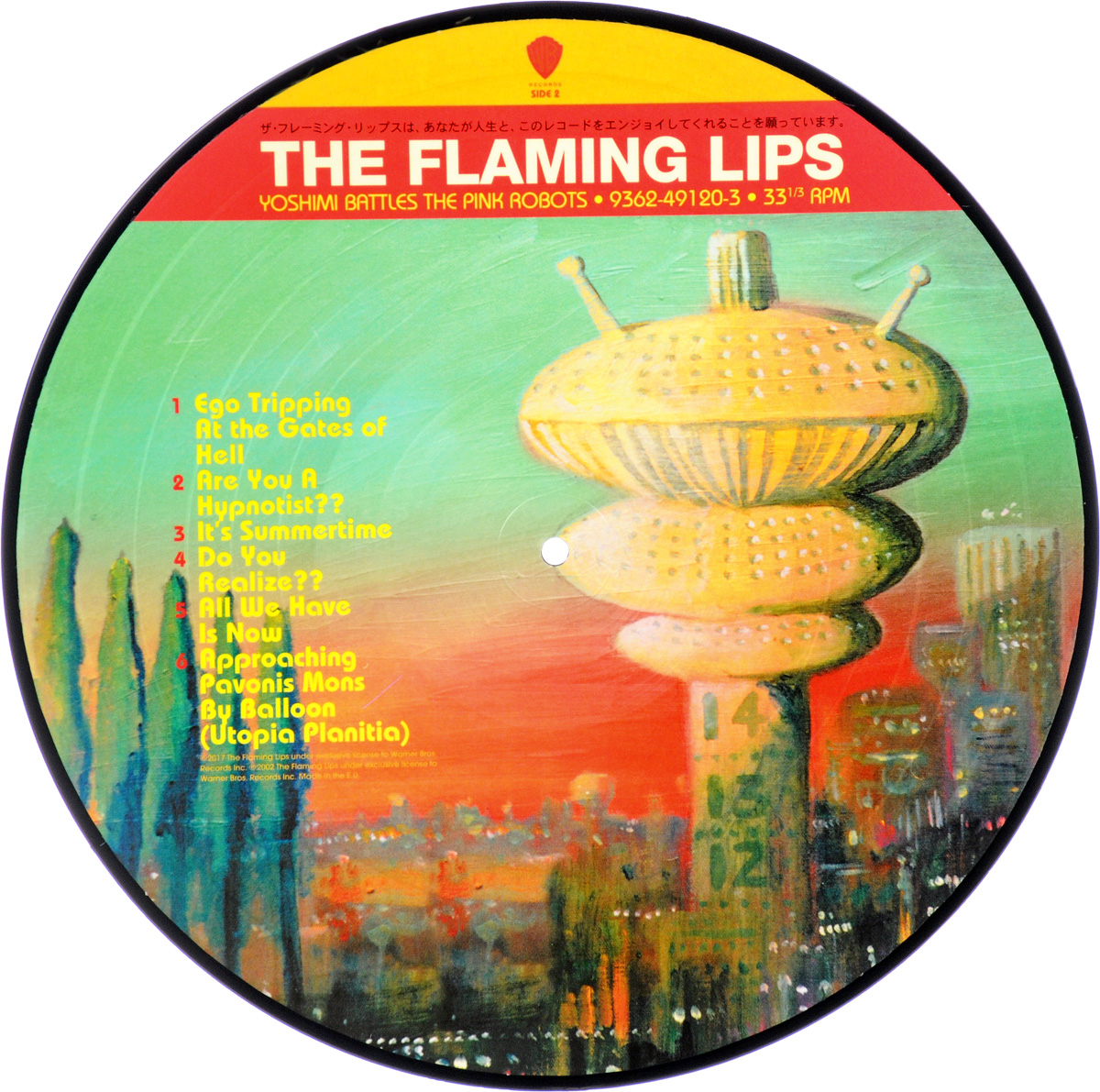 The Flaming Lips The Flaming Lips. Yoshimi Battles The Pink Robots. Picture Vinyl (LP) the flaming stars the flaming stars ginmill perfume the story far 1995 2000