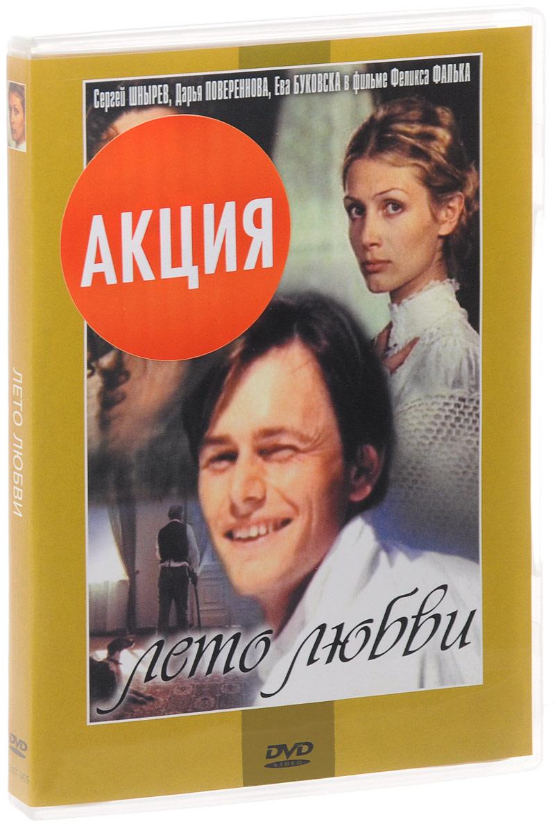 Лето любви / Мещерские (2 DVD)