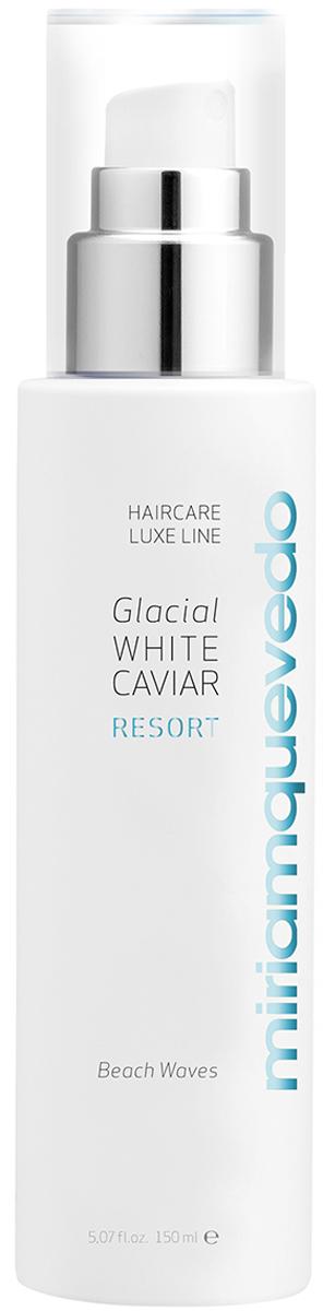 Miriam-Quevedo-Teksturiruyuwij-sprej-dlya-sozdaniya-lokonov-s-yekstraktom-prozrachno-beloj-ikry-Glacial-White-Caviar-Resort-Beach-Waves-150-ml-1384170