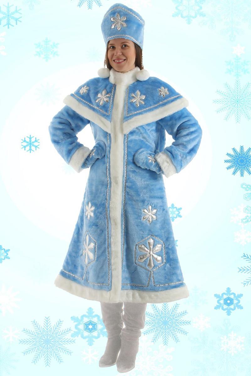 Карнавальный костюм Бока Снегурочка, цвет: голубой. Размер 44/46. 1577035 карнавальный костюм jeanees зайка капризка цвет голубой размер 24
