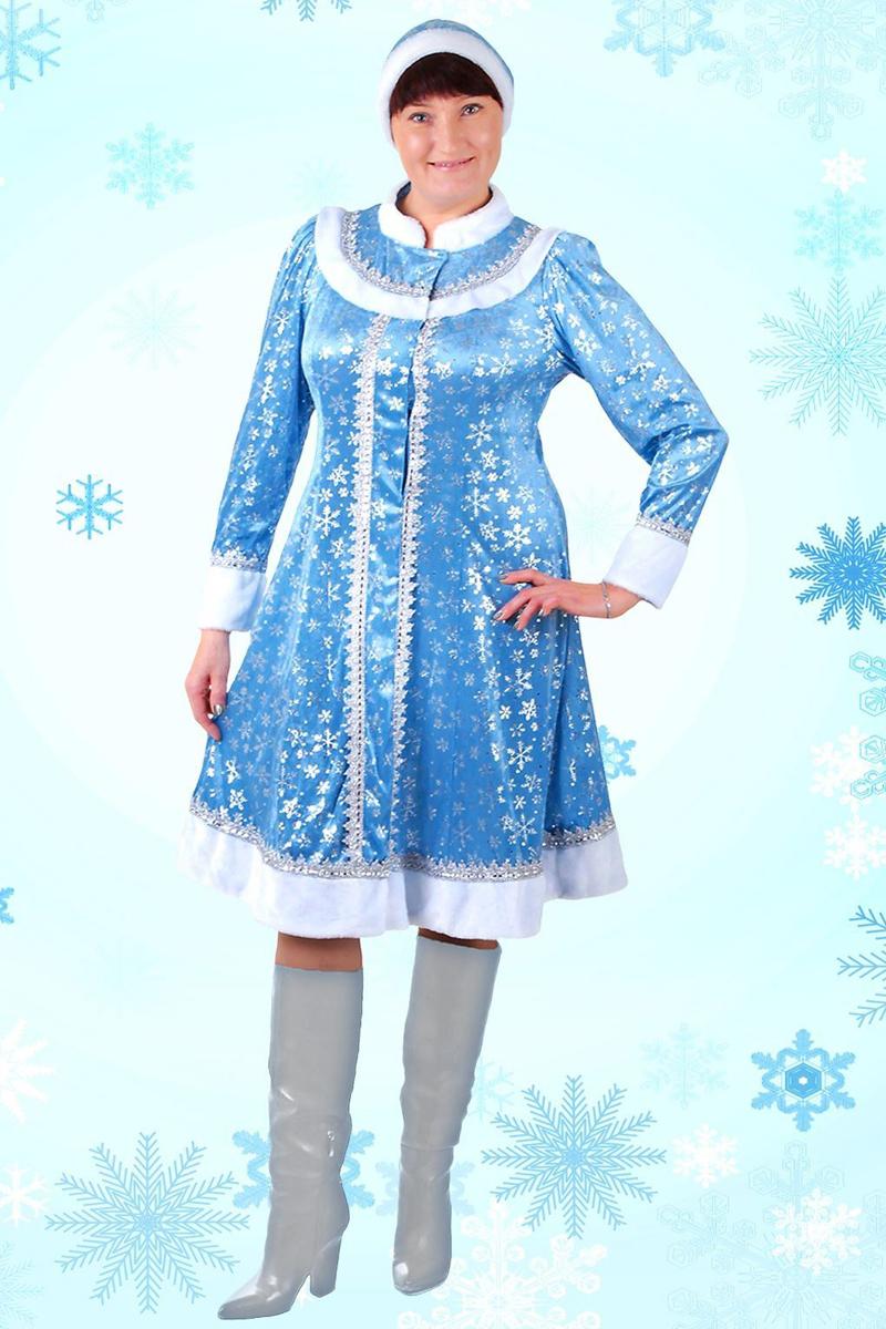 Карнавальный костюм Страна Карнавалия Снегурочка, цвет: голубой. Размер 46 мешок деда мороза страна карнавалия с новым годом 60 х 90 см 3292118
