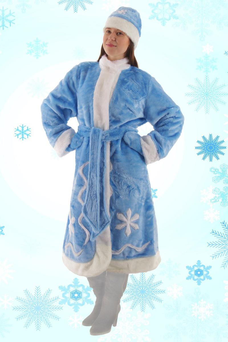 """Карнавальный костюм Бока """"Снегурочки"""", цвет: голубой. Размер 44/46. 1694644"""