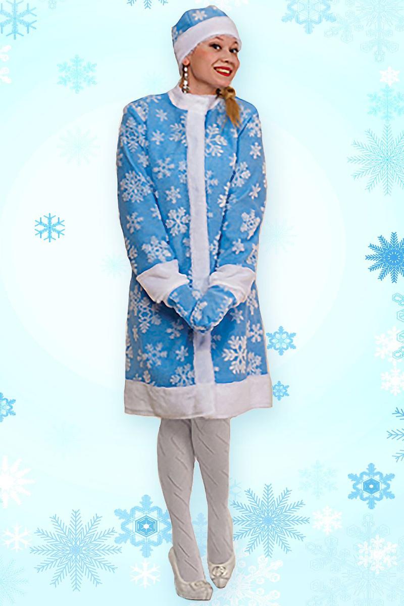 """Карнавальный костюм Sima-land """"Снегурочка"""": шуба, шапка, рукавички, цвет: голубой. Размер 44"""