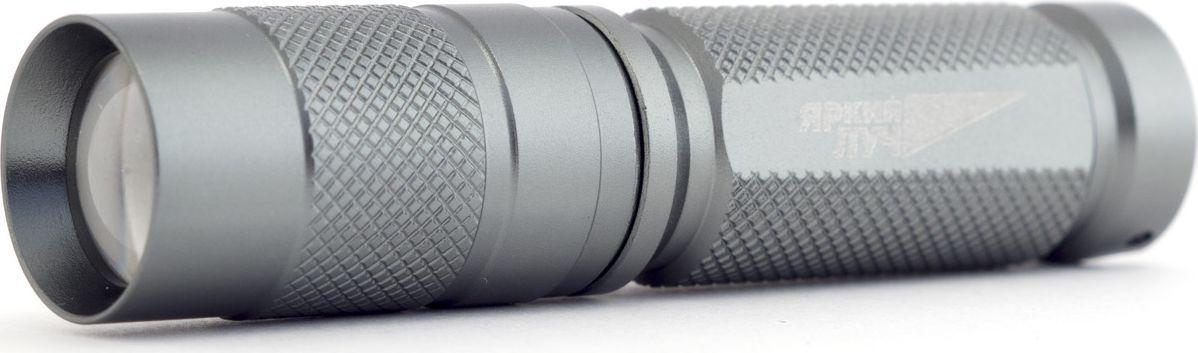Фонарь ручной Яркий Луч T2, цвет: серый металлик фонарь яркий луч f20 falcon cree xp l hi