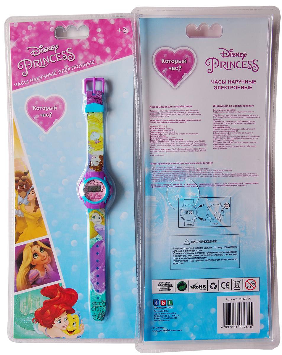Часы Disney Princess часы disney