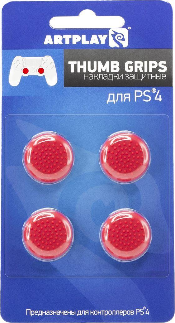 Artplays Thumb Grips защитные накладки на джойстики для PS4, Red (4 шт)
