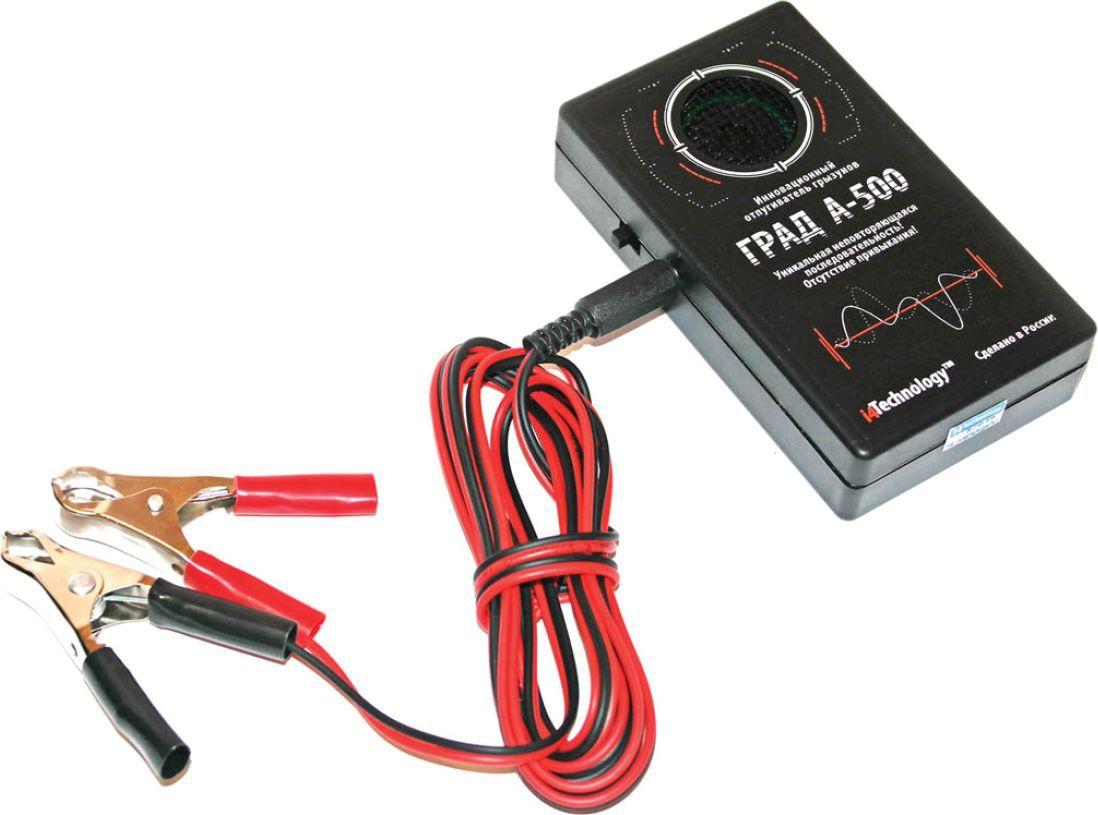 Отпугиватель мышей и крыс i4Technology Град А-500, звуковой ультразвук от крыс