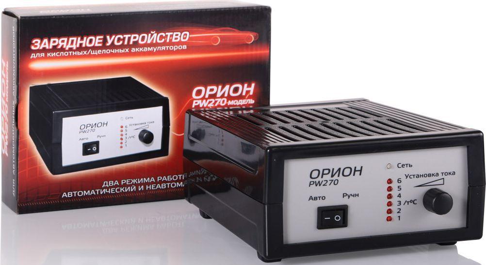 Зарядное устройство Орион PW 270, импульсное зарядное устройство орион вымпел 20 7а 12в