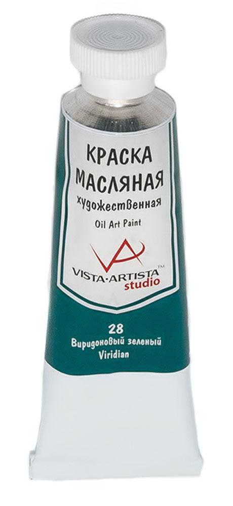 Vista-Artista Краска масляная Studio Виридоновый зеленый 45 мл vista artista папка на молнии а1 sgy 01