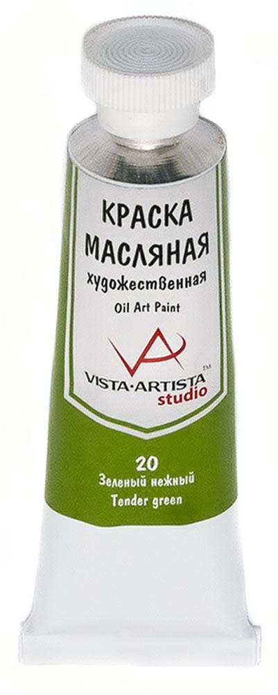 Vista-Artista Краска масляная Studio Зеленый светлый 45 мл vista artista папка на молнии а1 sgy 01
