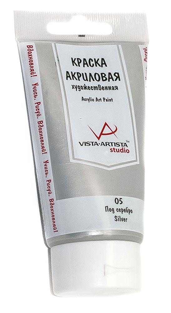 Vista-Artista Краска акриловая Studio Под серебро 75 мл