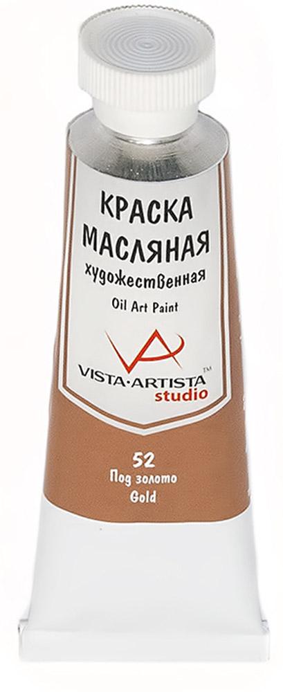 Vista-Artista Краска масляная Studio Под золото 45 мл