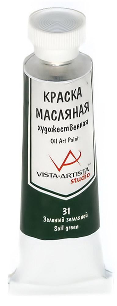 Vista-Artista Краска масляная Studio Темно-зеленый 45 мл vista artista папка на молнии а1 sgy 01