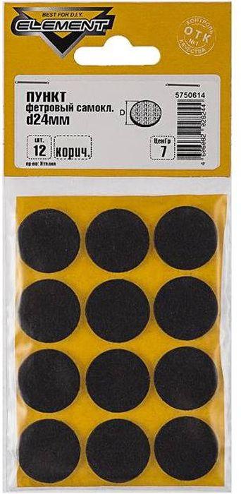 Пункт Element, фетровый, самоклеящийся, цвет: коричневый, диаметр 24 мм, 12 шт пункт element резиновый самоклеящийся цвет черный диаметр 40 мм 4 шт