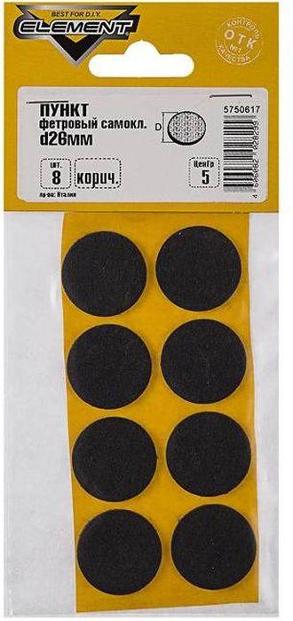 Пункт Element, фетровый, самоклеящийся, цвет: коричневый, диаметр 26 мм, 8 шт пункт element резиновый самоклеящийся цвет черный диаметр 40 мм 4 шт
