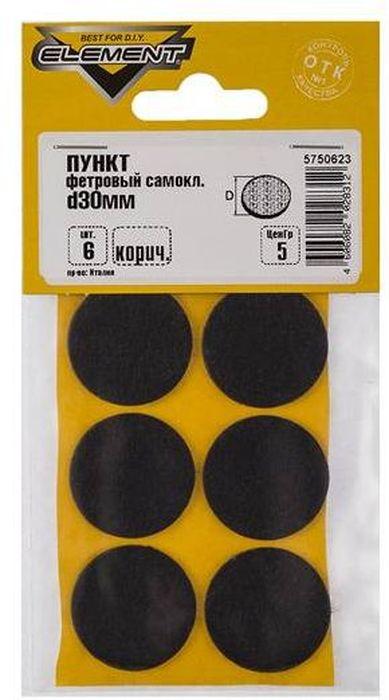 Пункт Element, фетровый, самоклеящийся, цвет: коричневый, диаметр 30 мм, 6 шт пункт element резиновый самоклеящийся цвет черный диаметр 40 мм 4 шт
