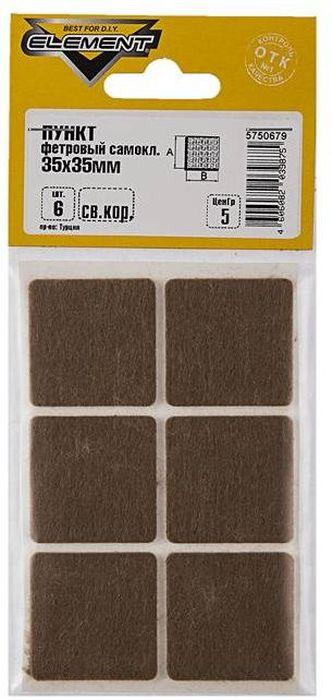 Пункт Element, фетровый, самоклеящийся, цвет: светло-коричневый, 35 х 35 мм, 6 шт пункт element резиновый самоклеящийся цвет черный диаметр 40 мм 4 шт